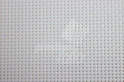 mesh_plus_white